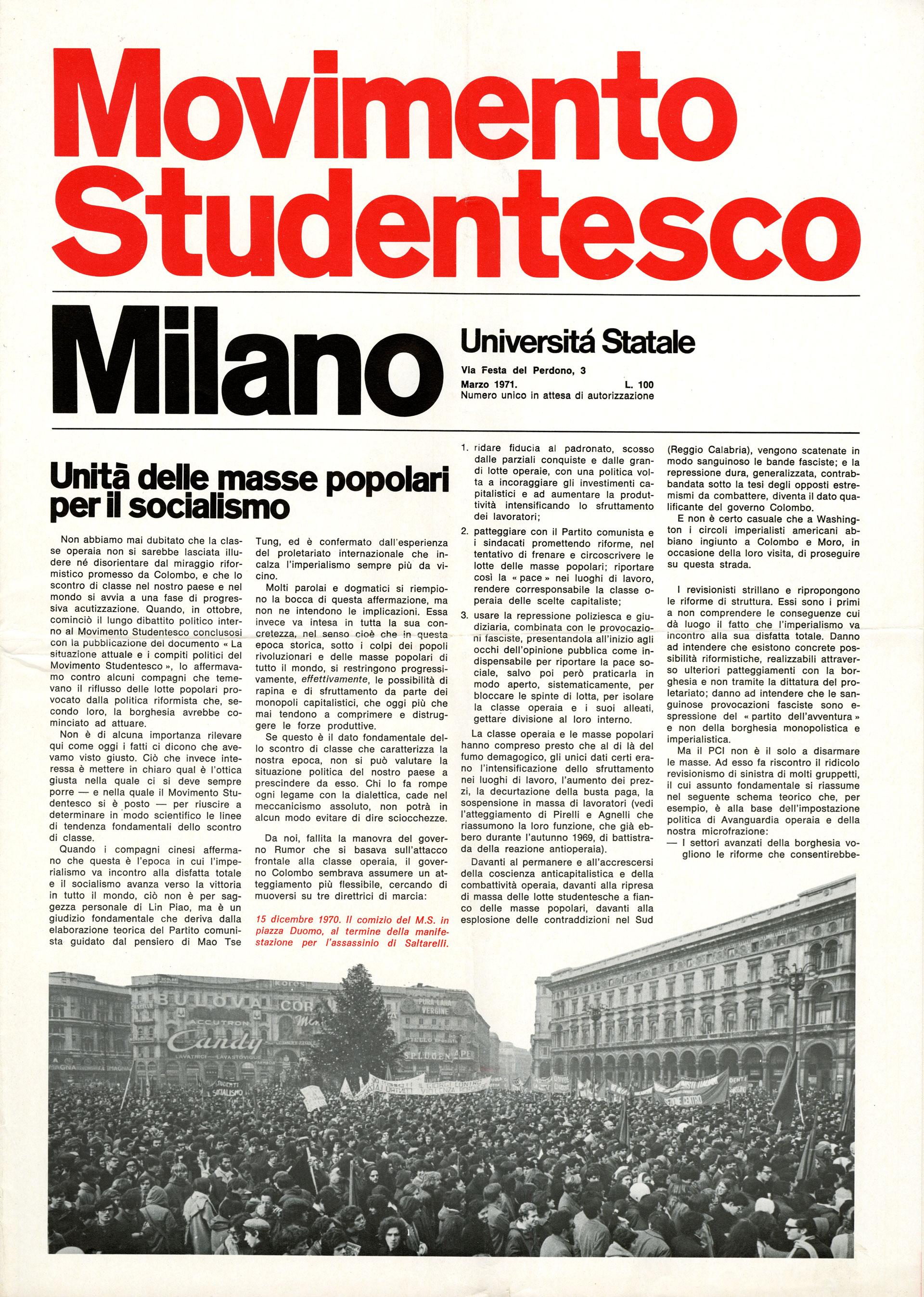 Movimento studentesco, 1971