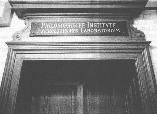 La porta di accesso al Laboratorio di psicologia di Graz